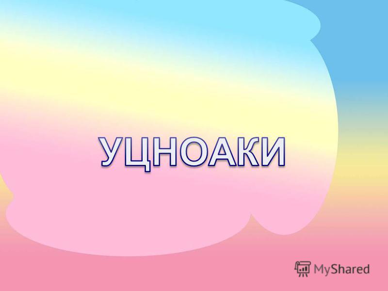 ОТВЕТ штраф
