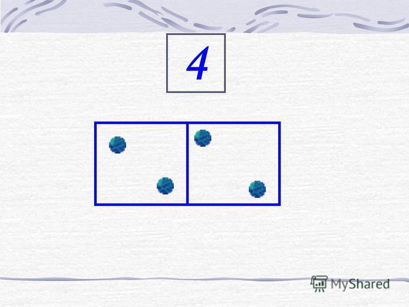 + 2 = 3 3 - = 2 2 + = 32 - = 1 - 1 = 2 - 2 = 1 3 - = 1 + 1= 3 + 1= 2 3 - = 1 1 + = 3