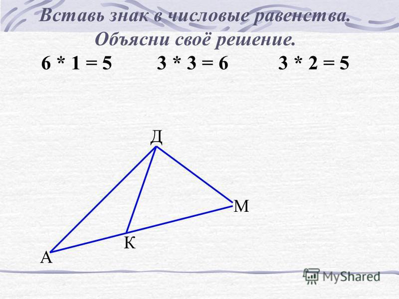 1 3 2 1 4 1 2 2 ? Установите закономерность: Игра: «День - ночь» 1 + 4 – 2 + 1 – 3 + 2 - 1= … сумма 6