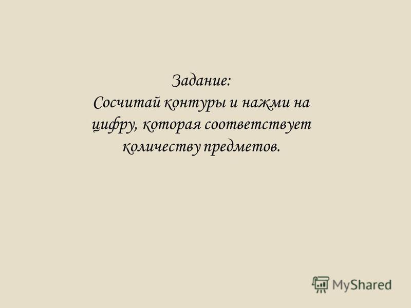 http://lutiksol.narod2.ru/razvitie_poznavatelnih_psihicheskih_prot sessov/vnimanie/