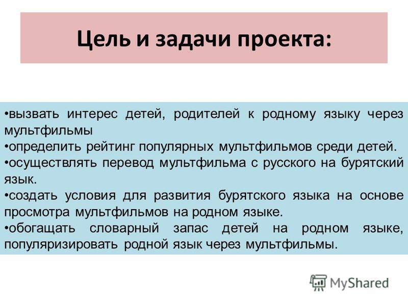Сезон приключения незнайки и его друзей мультфильм 1961 поводу