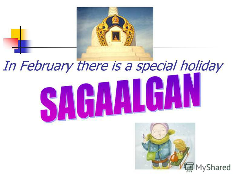 In February there is a special holiday
