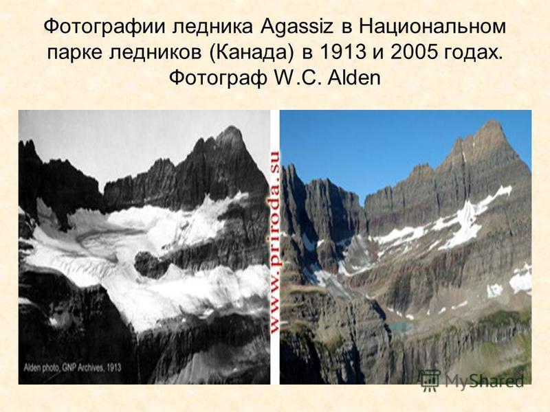Фотографии ледника Agassiz в Национальном парке ледников (Канада) в 1913 и 2005 годах. Фотограф W.C. Alden