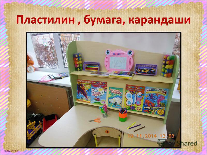 scul32.ucoz.ru Пластилин, бумага, карандаши
