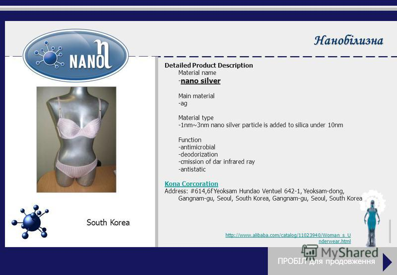 Нанобілизна Detailed Product Description Material name - nano silver Main material -ag Material type -1nm~3nm nano silver particle is added to silica under 10nm Function -antimicrobial -deodorization -cmission of dar infrared ray -antistatic Kona Cor