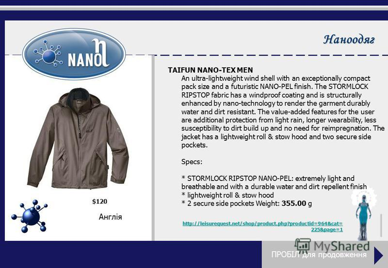 Наноодяг TAIFUN NANO-TEX MEN An ultra-lightweight wind shell with an exceptionally compact pack size and a futuristic NANO-PEL finish. The STORMLOCK RIPSTOP fabric has a windproof coating and is structurally enhanced by nano-technology to render the