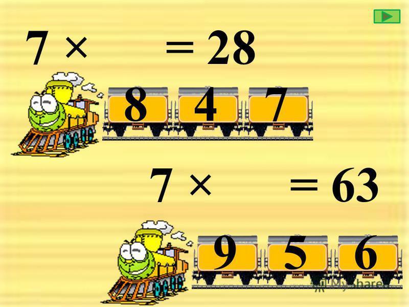7 × = 35 569 7 × = 14 234