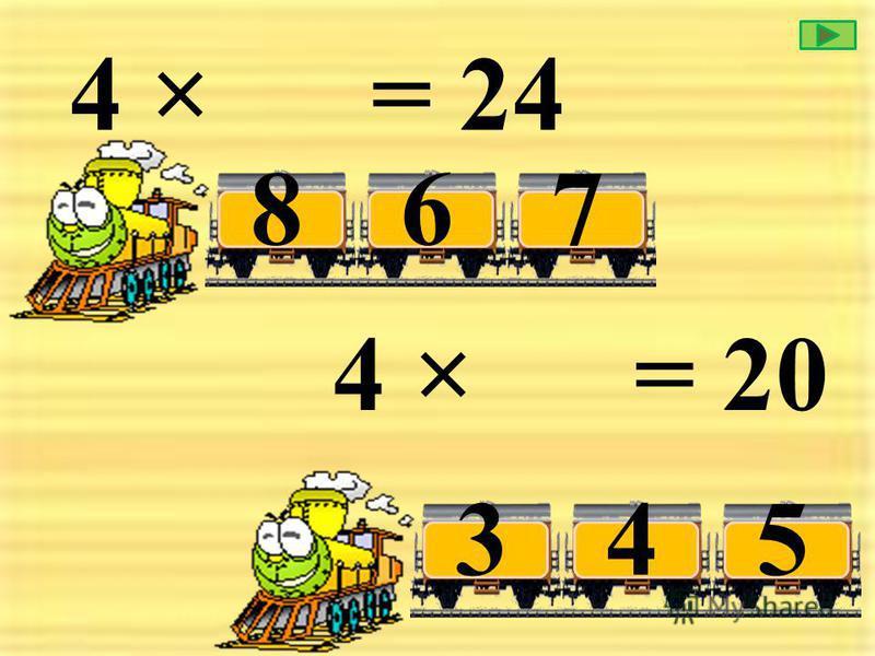 4 × = 16 764 4 × = 32 589