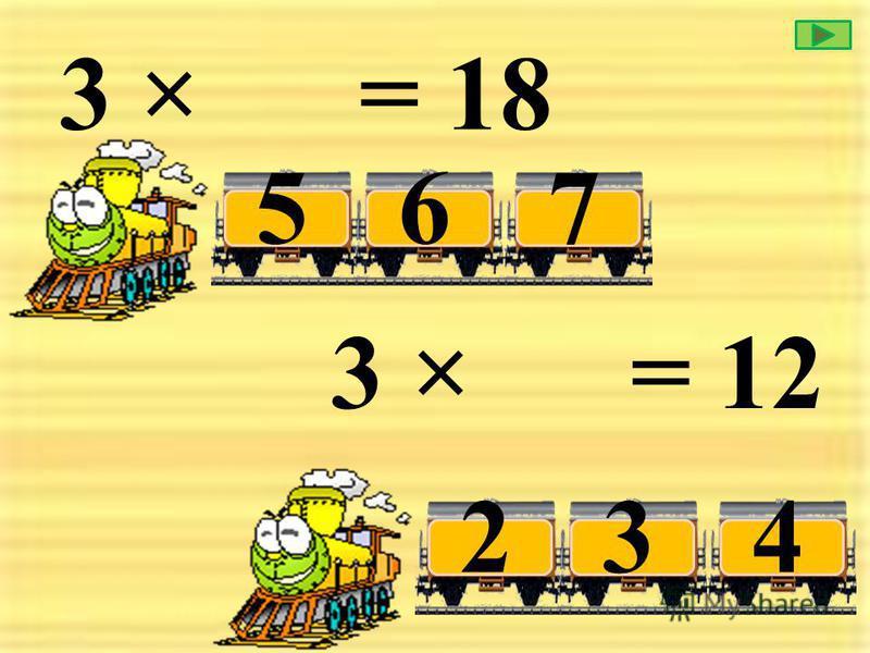 3 × = 6 532 3 × = 27 968