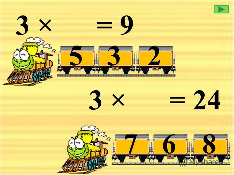 3 × = 18 567 3 × = 12 234