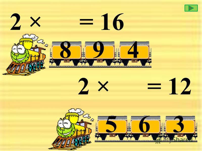 569 748 2 × = 14 2 × = 18