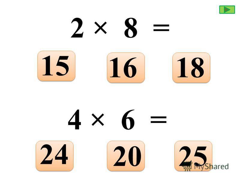2 × = 10 2 × = 8 765 423