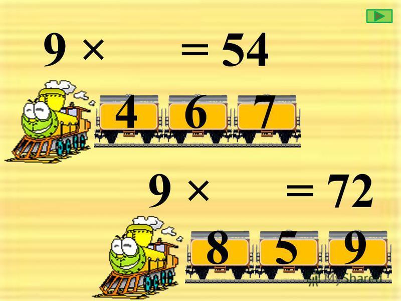 9 × = 45 458 9 × = 27 237