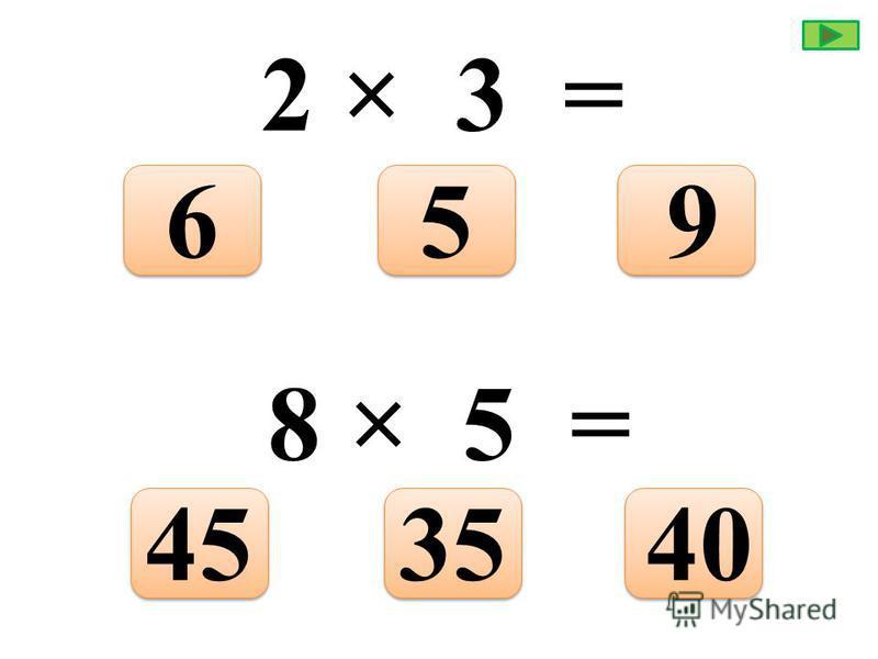 8 × 9 = 64 8172 5 × 4 = 182025