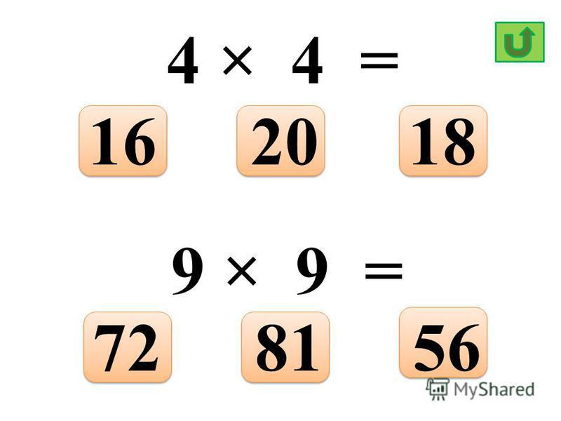 2 × 3 = 956 8 × 5 = 403545