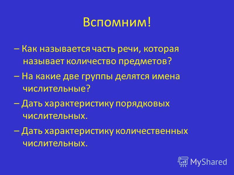 Словарь: А А А Б Б Б Б 1) 2) 3)