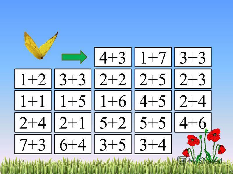 2+4 4+31+73+3 1+51+64+52+4 2+22+52+31+2 1+1 7+3 2+1 6+43+5 5+2 3+4 5+54+6
