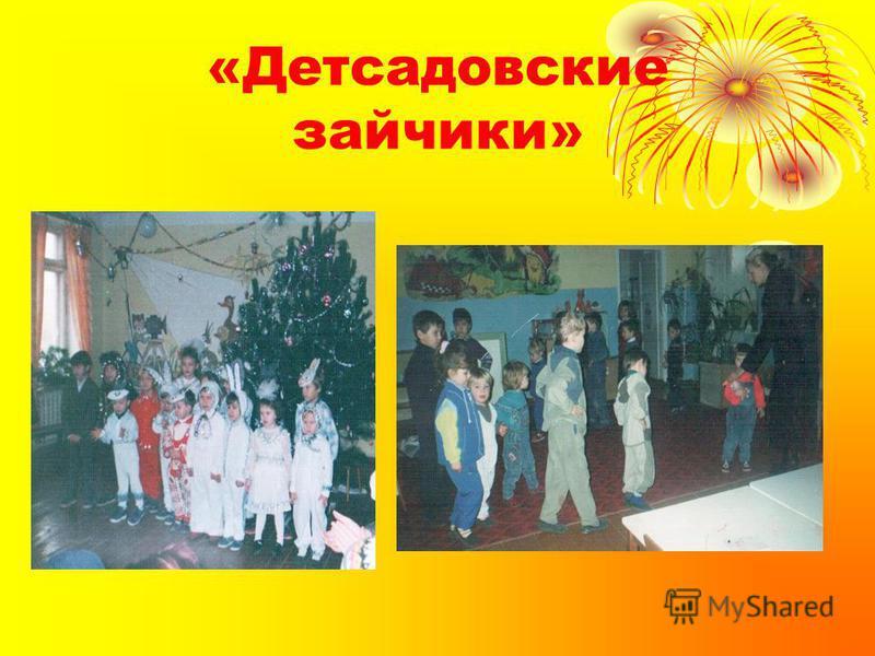 Станция «Зоренька»