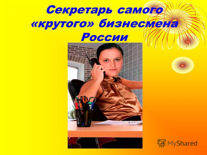 Чемпион России по авторалли