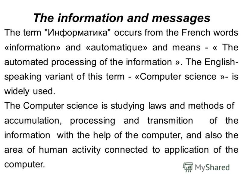 The information and messages The term