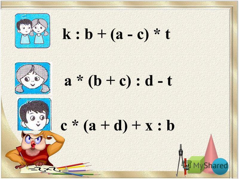 k : b + (a - c) * t a * (b + c) : d - t c * (a + d) + x : b