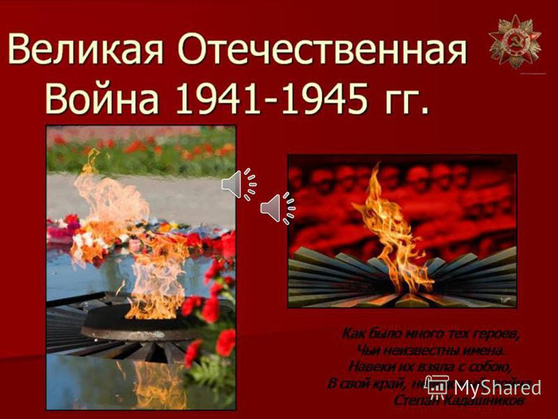 ШМАТОВА МАРИЯ 11 класс МКОУ Коротоякская СОШ
