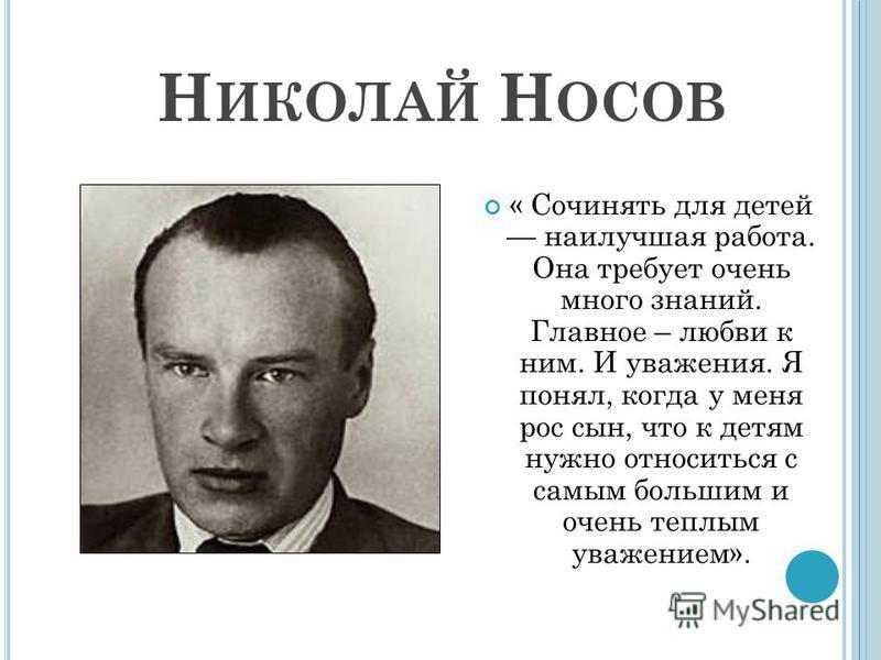 «Витя Малеев в школе и дома»