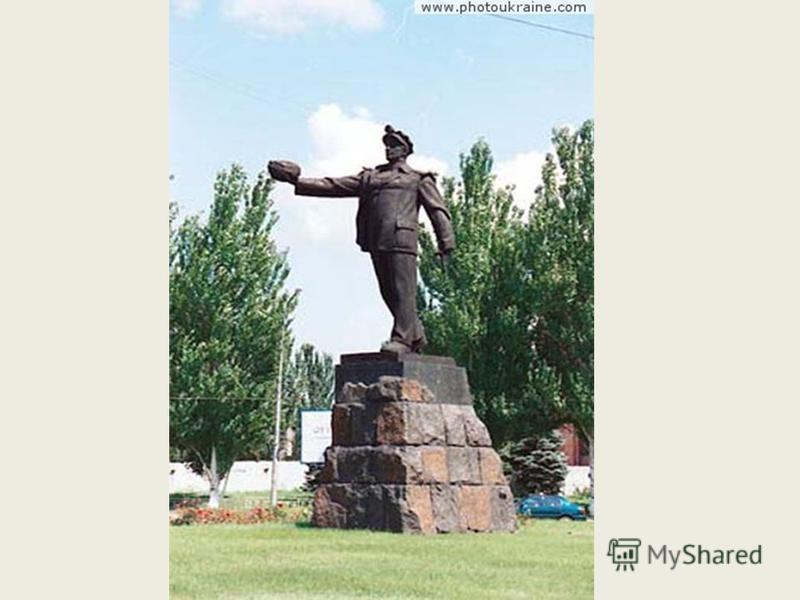 Название: Город Донецк. Шахтерский монумент Регион: Донецкая область