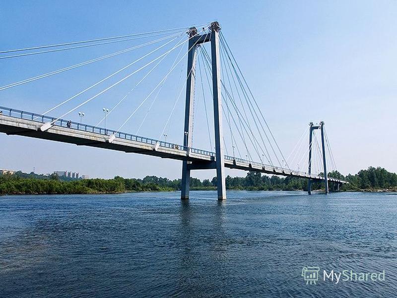 Согласно классификации назначения мосты делятся на :