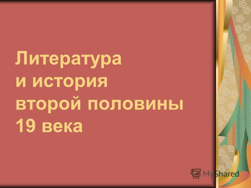 Презентацию на тему биография марины цветаевой