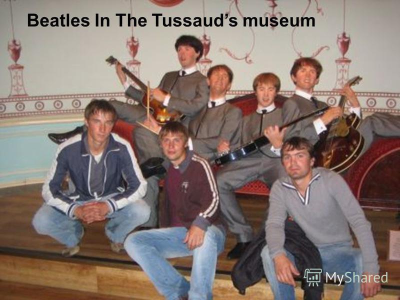 Beatles In The Tussauds museum