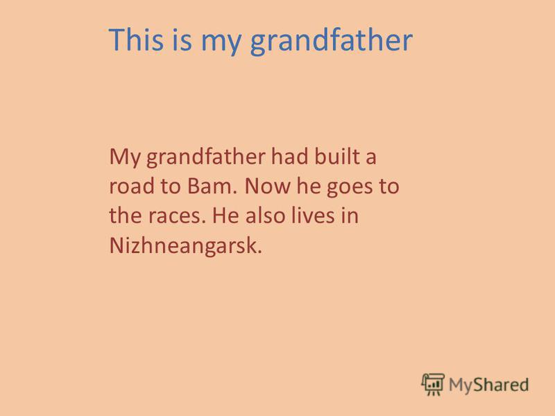 This is my grandfather My grandfather had built a road to Bam. Now he goes to the races. He also lives in Nizhneangarsk.