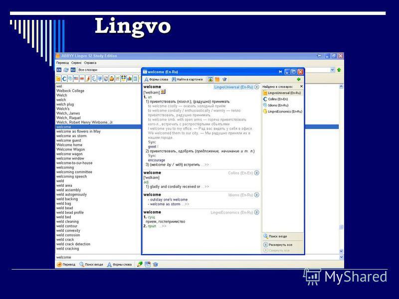 Lingvo