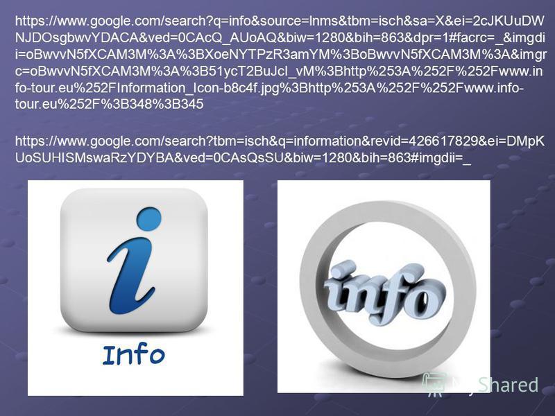 https://www.google.com/search?q=info&source=lnms&tbm=isch&sa=X&ei=2cJKUuDW NJDOsgbwvYDACA&ved=0CAcQ_AUoAQ&biw=1280&bih=863&dpr=1#facrc=_&imgdi i=oBwvvN5fXCAM3M%3A%3BXoeNYTPzR3amYM%3BoBwvvN5fXCAM3M%3A&imgr c=oBwvvN5fXCAM3M%3A%3B51ycT2BuJcI_vM%3Bhttp%2