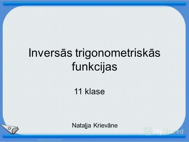 Inversās trigonometriskās funkcijas Nataļja Krievāne 11 klase
