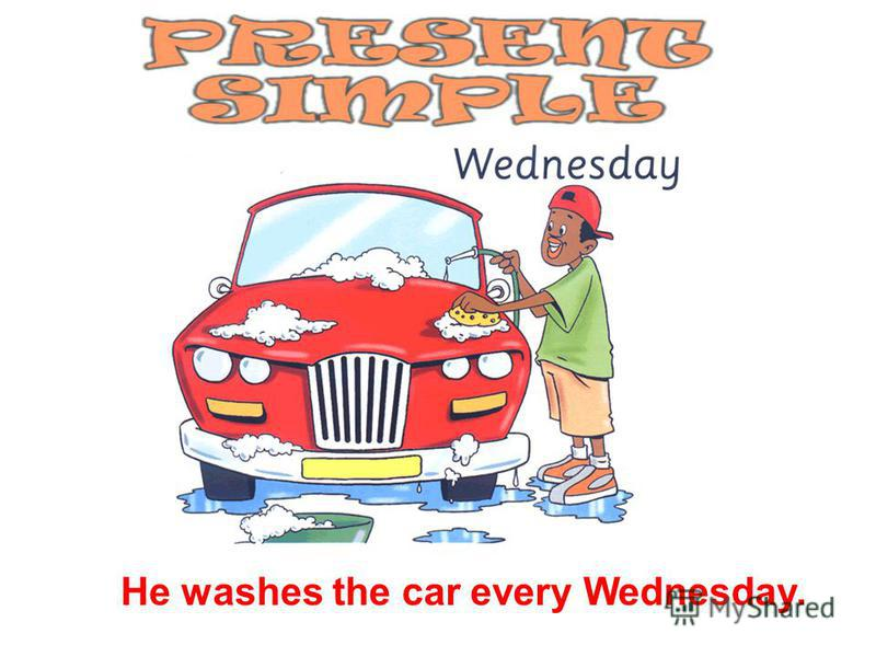 He washes the car every Wednesday.