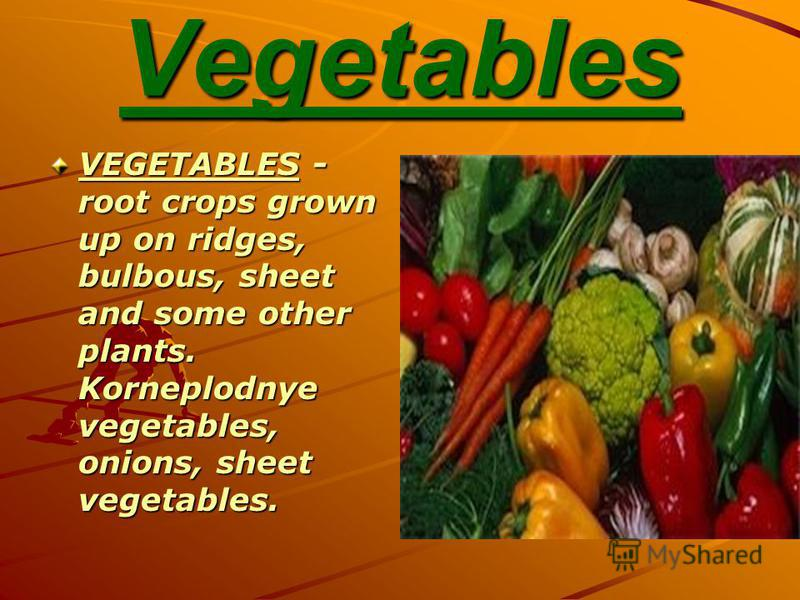 Vegetables VEGETABLES - root crops grown up on ridges, bulbous, sheet and some other plants. Korneplodnye vegetables, onions, sheet vegetables.
