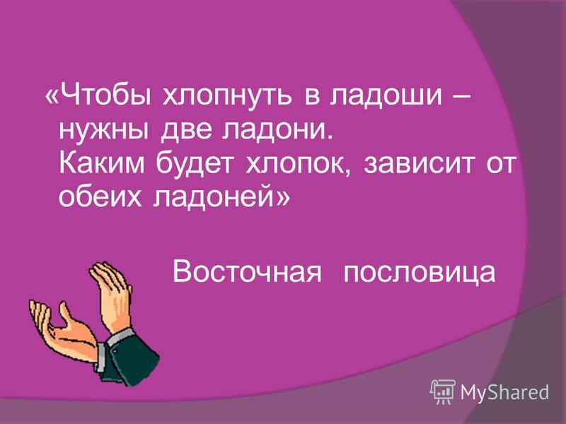 «Система работы с родителями в образовательном учреждении МБОУ Нижнецасучейская СОШ»