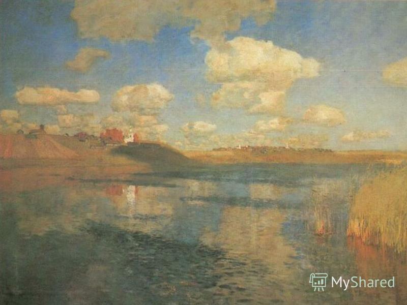 Более поздняя осень показана на картине «Озеро»