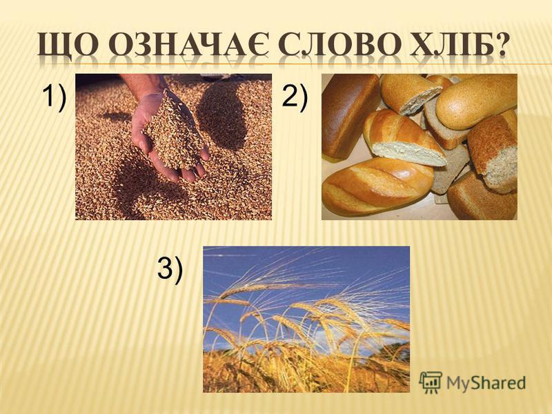 1)2) 3)
