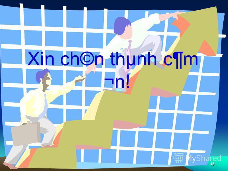 45 Xin ch©n thµnh c¶m ¬n!