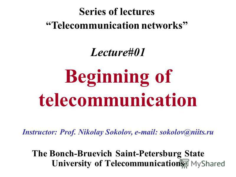 Research paper on telecommunication
