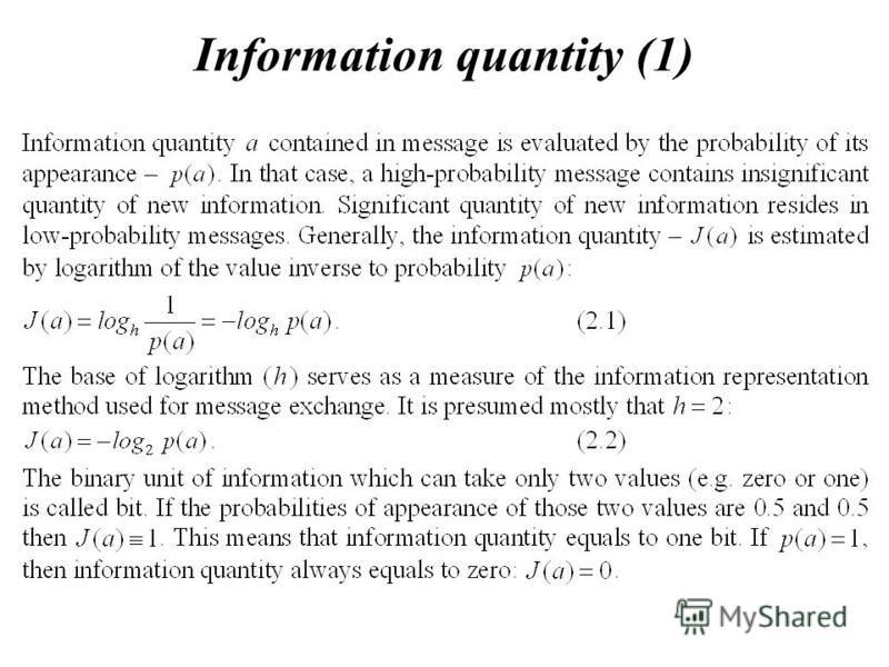 Information quantity (1)
