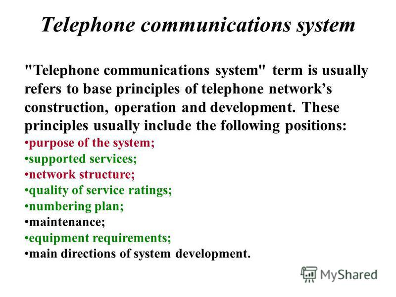 Telephone communications system