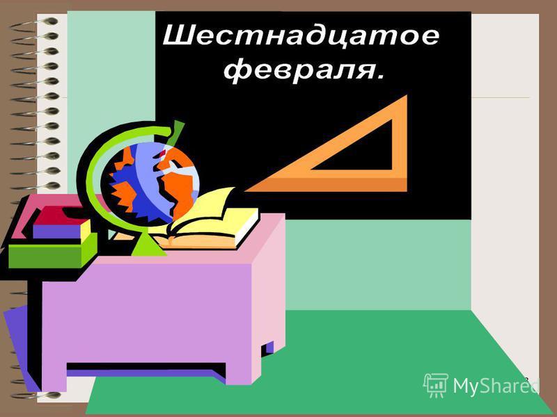 onachishich@mail.ru33