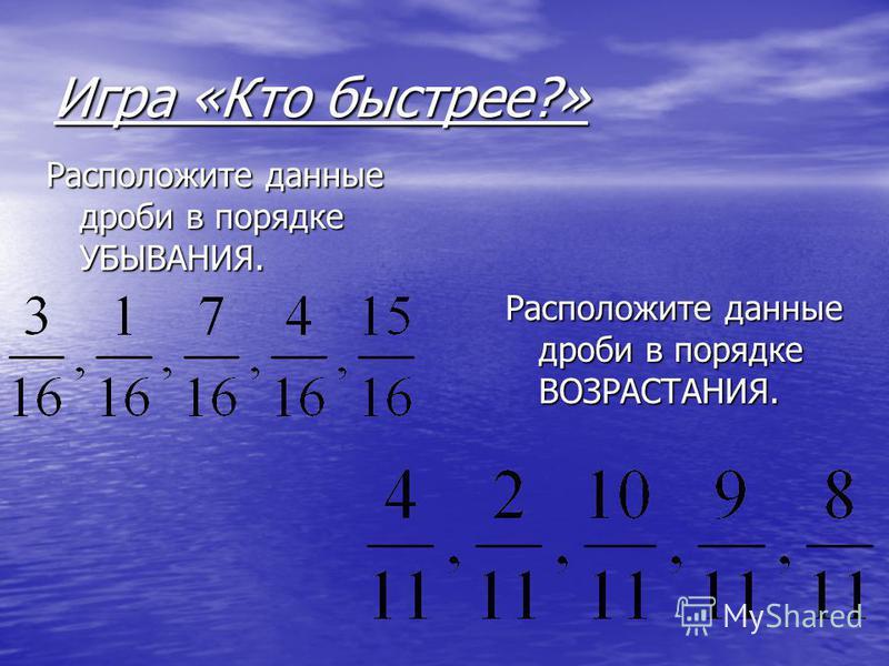 СРАВНИТЕ: 1. 2.2. 3. 4. 5. 6. 7. 8. 9.