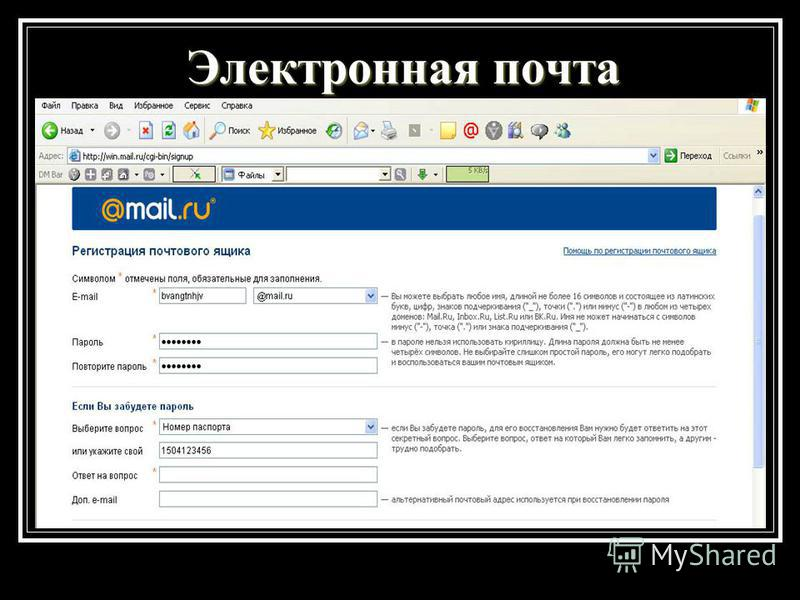 знакомства без регистрации бесплатно и без электронной почты