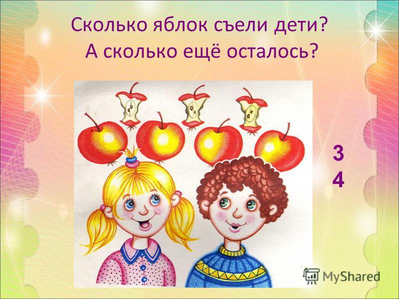 Сколько грибов растёт под высокой ёлкой, а сколько – под низкой? 5 3