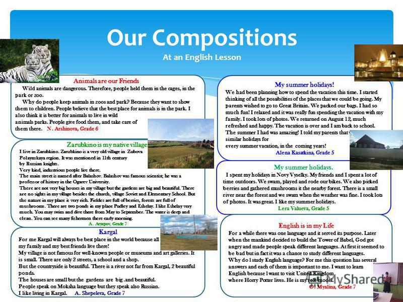 Our Compositions At an English Lesson My summer holidays! We had been planning how to spend the vacation this time. I started thinking of all the possibilities of the places that we could be going. My parents wished to go to Great Britain. We packed