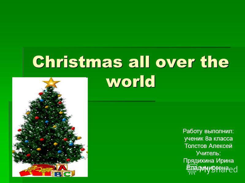 1 christmas all over the world 8 - Christmas All Over The World